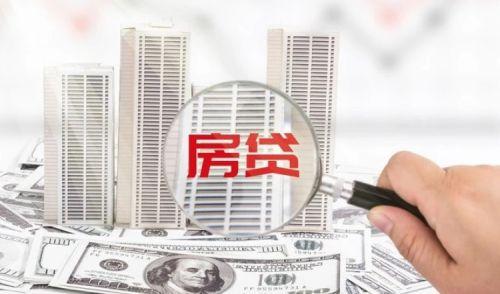 房贷楼市最新消息:2021年房价走势-1