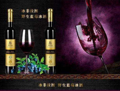 一个创立仅仅两年的红酒品牌是如何卖起来的?-1