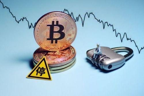 中信银行禁止账户用于比特币交易-1
