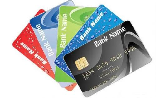 还清了信用卡透支额度,你还会继续使用信用卡吗?-1
