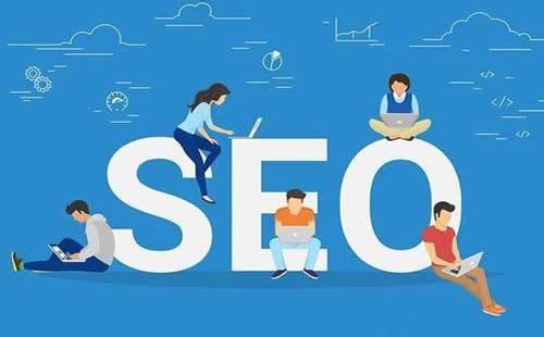如何提高企业网站在seo优化中的整体质量-1