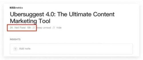 ubersuggest:一个超级好用的免费SEO工具-1