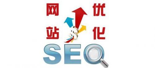 财边网:seo优化的5个技巧-2