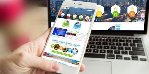 手机版网页设计与PC端设计理念有何不同?-1
