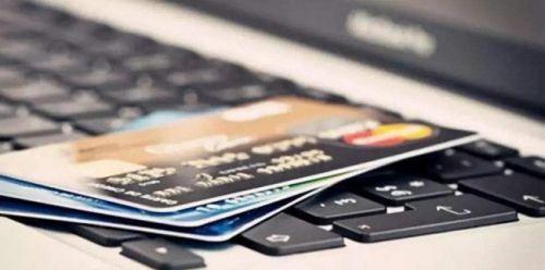 信用卡可以转账吗-1